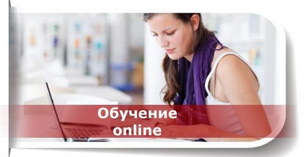 Skype-школа английского языка_плюсы