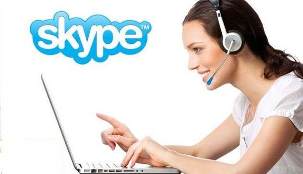 Изучение английского языка по скайпу